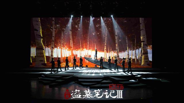 魔幻惊悚话剧《盗墓笔记Ⅲ:云顶天宫》国庆相约大剧院