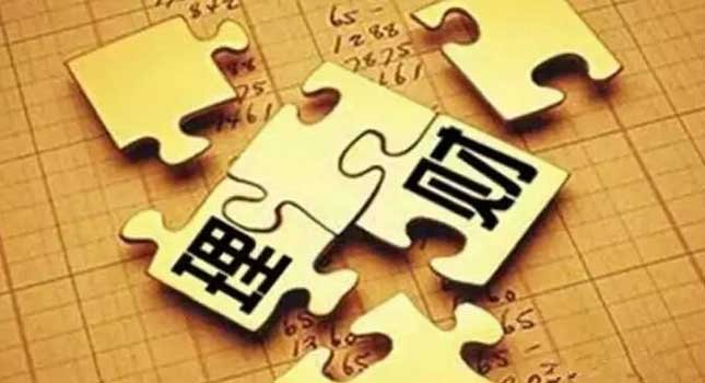 境内外金融机构可参与设立理财子公司