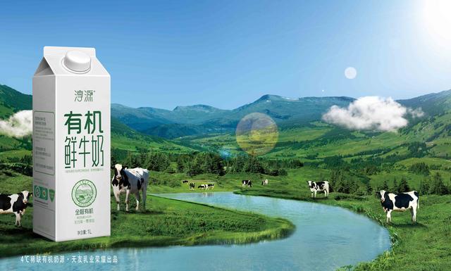 """高质量发展引领重庆跨入乳品消费新时代 天友乳业 打造""""中国优质高标乳"""""""