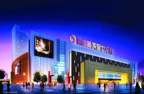 重庆首个超大型五星级体验式家居艺术购物广场