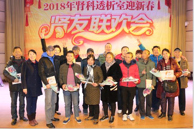 西南医院300名透析肾友参加迎新春联欢会 感人故事动心弦