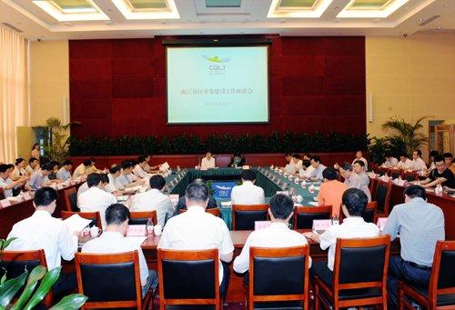 童小平:两江新区在八个方面取得重要成绩