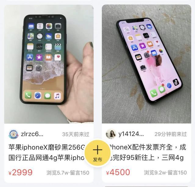手机出售指南:这样卖手机安全又高效