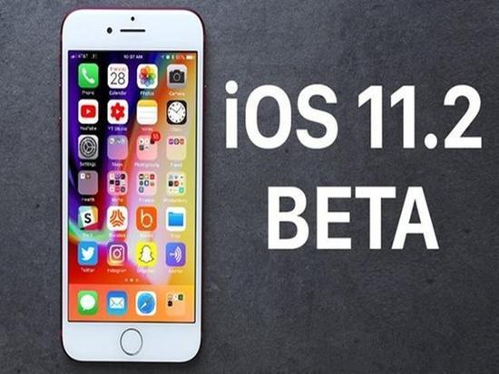 苹果iOS11.2 Beta5更新:强化个人转账功能