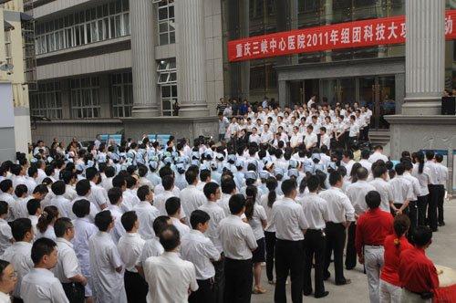 重庆三峡中心医院近百名医学精英再次科技攻关