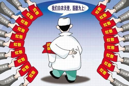 网上问生孩子给主刀多少钱 医生红包再引争议