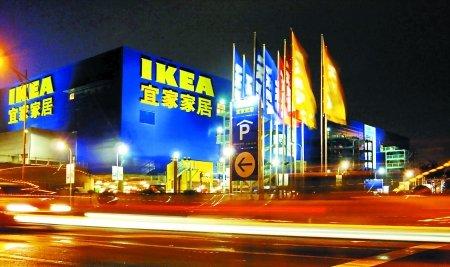 宜家中国最大分店9月在渝开建 2014年有望开业