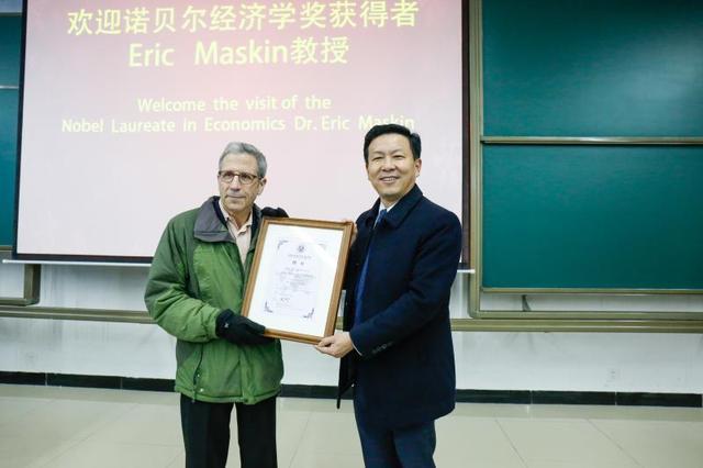 厉害了!诺贝尔经济学奖得主马斯金教授受聘重大城科
