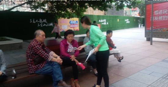 """中国人寿财险重庆市分公司开展2018年""""金融知识普及月""""系列活动"""