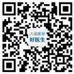 大渝医导手机微信