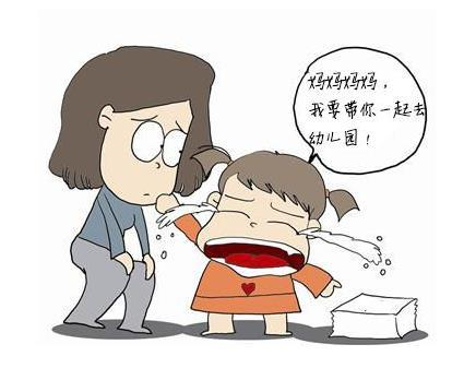 春节过后宝宝不愿上幼儿园 家长有对策