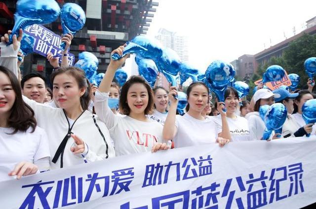 铜雀台创美丽中国蓝公益纪录暖心启幕