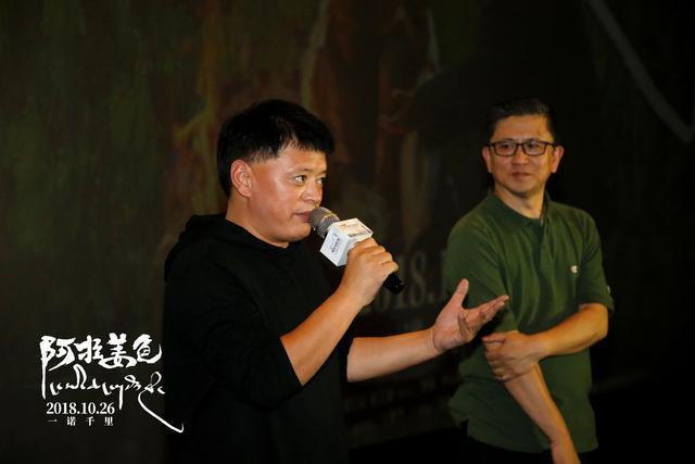 《阿拉姜色》呼吁重庆青年影展观众亮相增加视频天天色欲图片