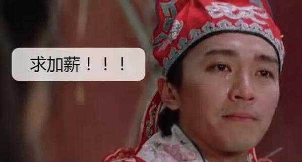 """伤不起的春节""""人情费"""" 说多了都是泪"""