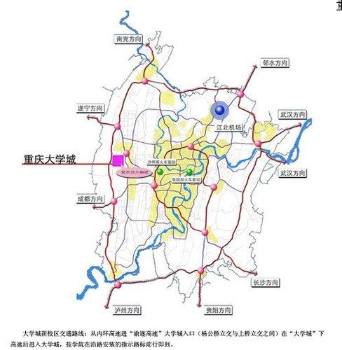 """西部新城大学城 城中之城""""醉""""重庆"""