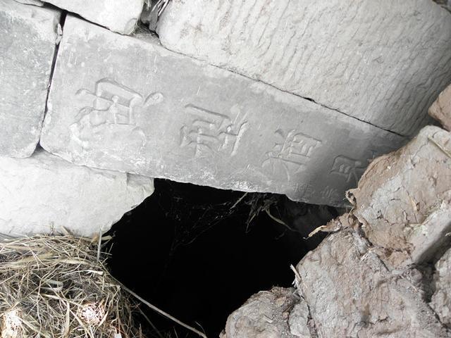 清朝名臣李宗羲在开州留下的墨宝与传说