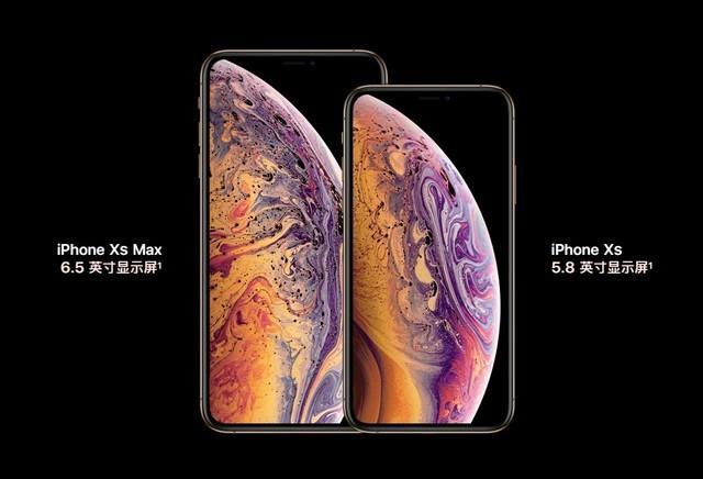 苹果内部结构墙纸图片