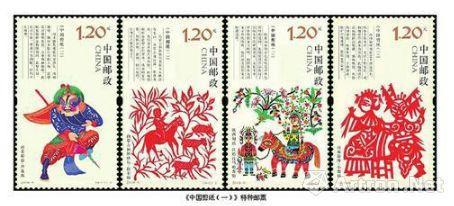邮票上的中国剪纸 粗犷中可见精致