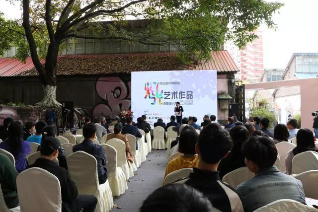 深圳灯光艺术作品创意设计大赛在四川美院启动