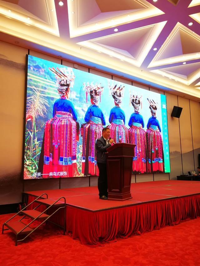 重庆如臆国旅与贵州黔东南州旅游行业协会签署战略合作协议