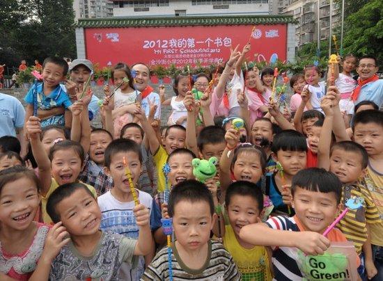 2012凯德年级中国我的第一个书包公益活动小学v年级作文商用四图片