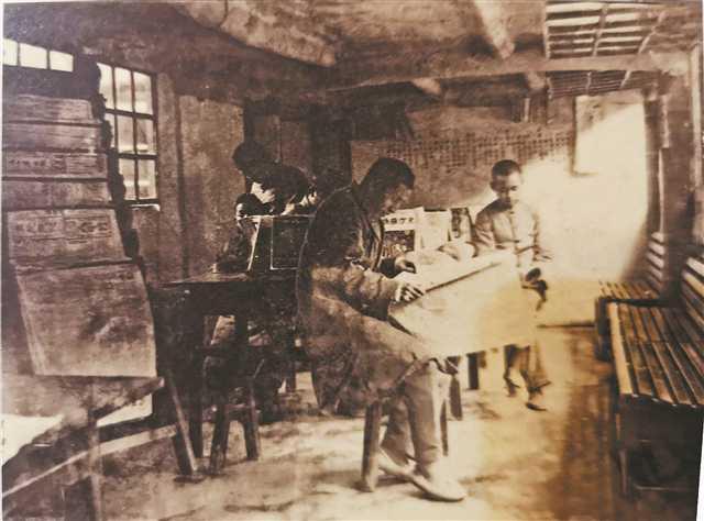1100余幅老照片重现北碚乡建记忆