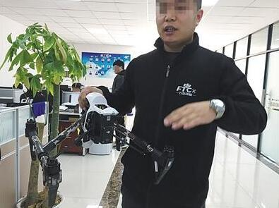 """警方调查""""无人机禁飞区遭破解"""""""