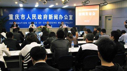 第十一届中国西部国际家具建材博览会