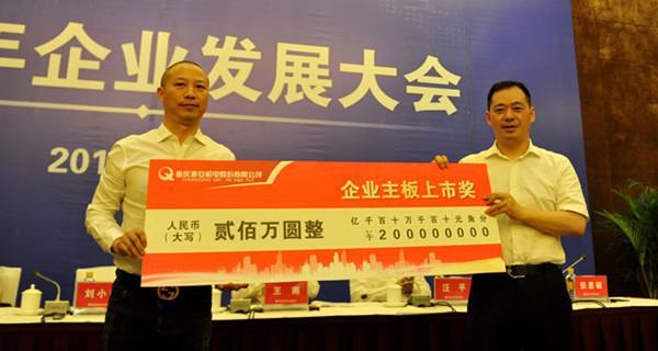 重庆理工大学MBA精英访谈录 唐梓长:做人做事有质量