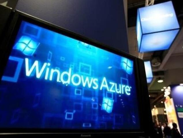 微软Azure遭遇大面积故障:目前已恢复