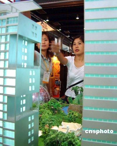 重庆购房者观望高房价 你认为何时买房合适?