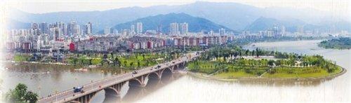 """开县: 加速推进城镇化 """"西部水城""""渐崛起"""
