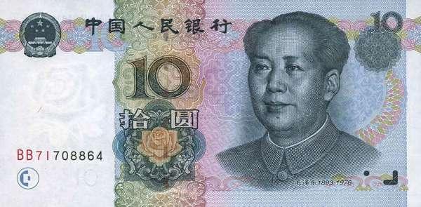 学会5招可一秒辨别人民币真假 不用再悬赏110碗麻辣烫