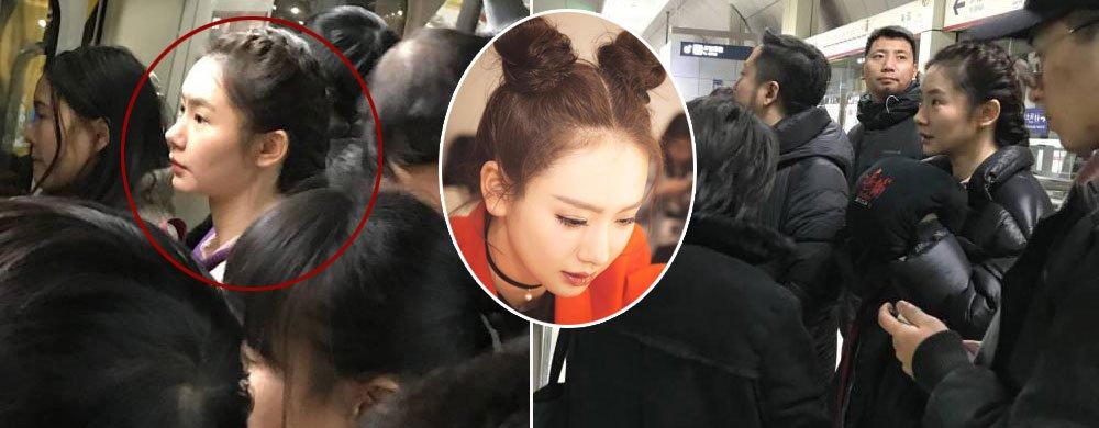 戚薇素颜坐地铁出行 网友表示下巴太短认不出