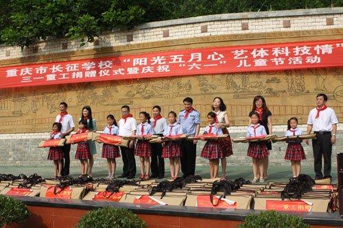 抵抗酷暑 三一重工向长征学校捐献300床凉席