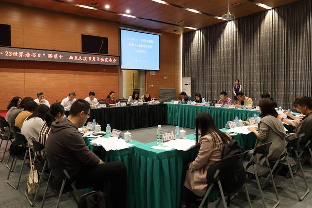 第十一届重庆读书月 218项活动密集推出