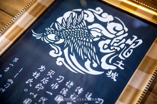揭开鳛国故里神秘面纱 贵州秘境再次震惊世界