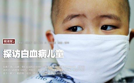 腾讯·大渝网 重庆 重庆生活 麻辣探_集纳页