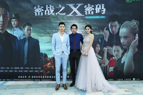 网络电影《密战之X密码》主创亮相重庆女神PARTY