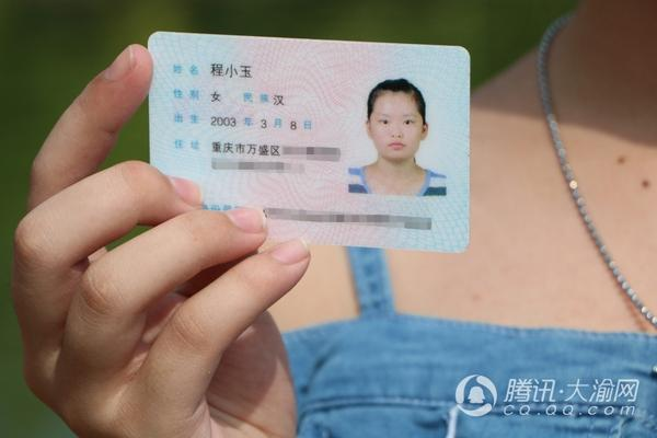"""重庆一高校惊现""""最萌""""年龄差 同届新生相差13岁"""