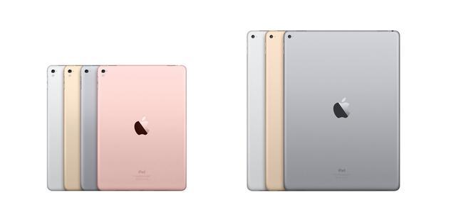 新iPad Pro又出传言 将取消3.5mm耳机接口
