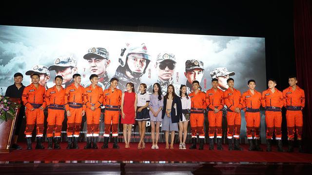 《特勤精英》全程重庆取景 张丹峰变身消防兵