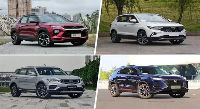 性价比超高 这4款SUV刚上市就成焦点
