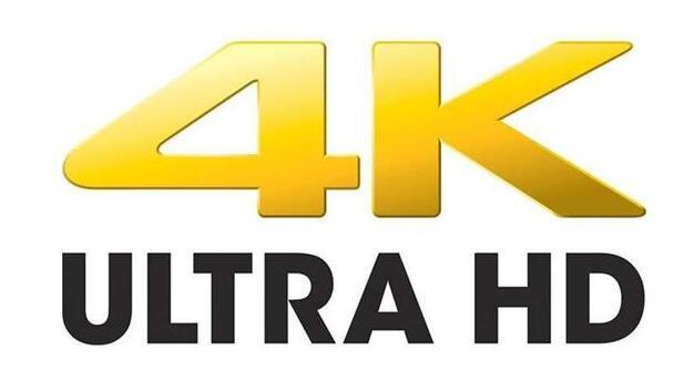你的电脑真能搞定4K?你需懂的4K视频攻略