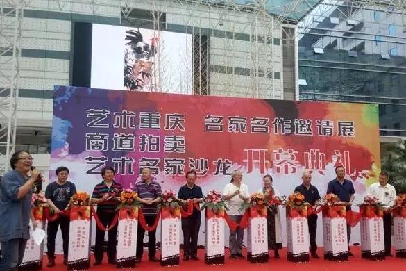 """""""艺术重庆""""名家名作邀请展开幕 200幅名作亮相"""