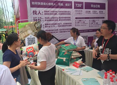 腾讯大渝网诚信家装联盟活动走进两江春城