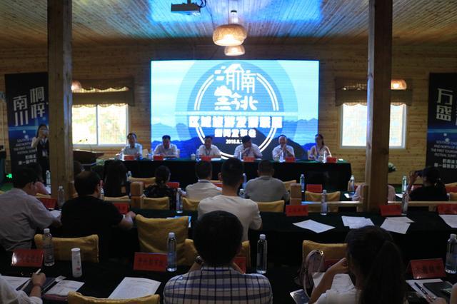 """""""渝南黔北""""区域旅游发展联盟成立 46项旅游福利来"""