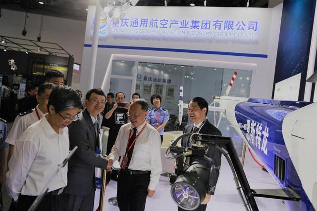 重庆通航集团亮相警博会 签署4架警用直升机采购协议