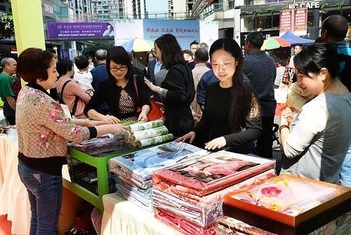 重庆2017年桑果采摘游及茧丝绸制品消费月活动启动