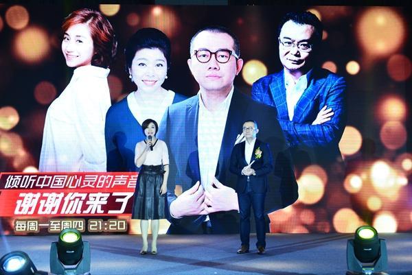重庆卫视重磅发布2018重点节目及影视片单